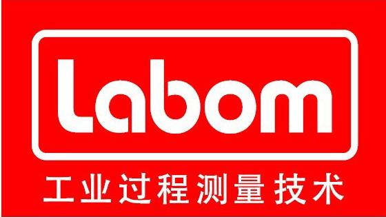 上海涟浚工程设备有限公司