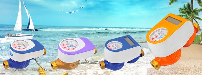 光电直读远传阀控表与IC卡智能水表