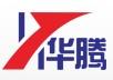 揚州市華騰電氣科技有限公司