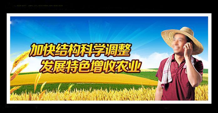 诸暨市精农农用仪器商行