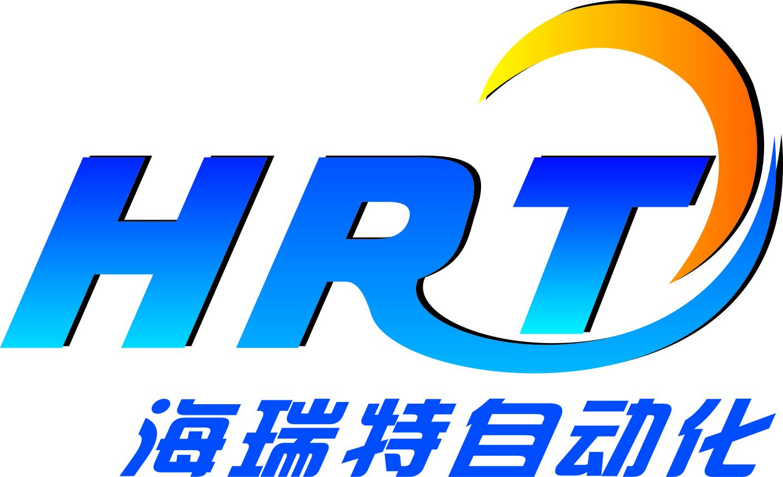 武汉海瑞特自动化工程有限公司