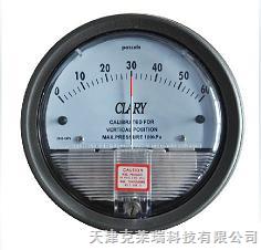 指针差压表K200,膜盒压差表,指针微压计