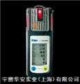 X-am5600便攜式多種氣體檢測儀