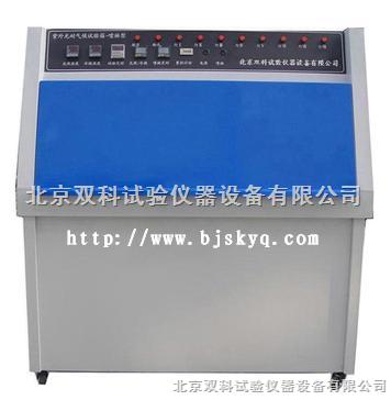 北京紫外光线老化试验箱多少钱一台?