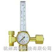 191A-25L流量计式减压器