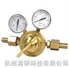 153系列重型减压器类型