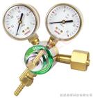 190系列轻巧型减压器特征