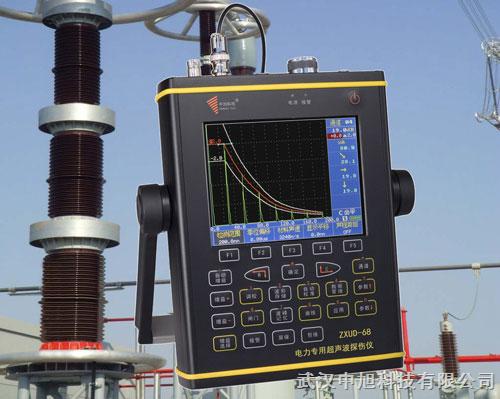 ZXUD-68-电力专用超声波探伤仪