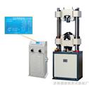 管道萬能試驗機,金屬材料萬能試驗機,電焊條液壓萬能材料試驗機
