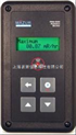 PRM-8000 核辐射测量仪