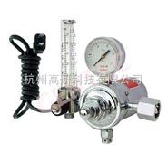 二氧化碳流量计式减压器