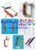 硅橡胶复合绝缘熔断器,硅橡胶复合绝缘喷射式熔断器