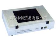 緯創PXB-286型便攜式離子計