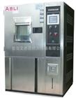 快速电wancheng注ce送分综合试验箱的发zhan空jian