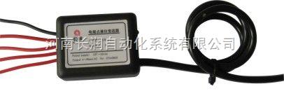 CR50-4-電接點液位計工作原理