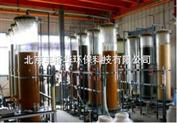 昆明電子工業超純水設備