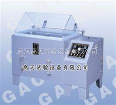 GT-Y-150盐雾试验箱优惠大甩卖