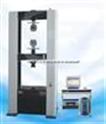 WDW-100E 微机控制电子式万能试验机
