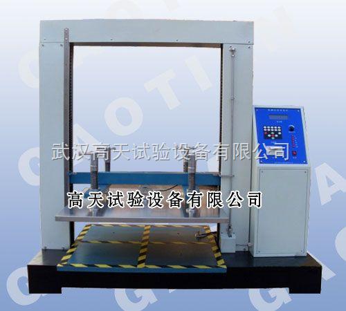 GT-KY-纸箱抗压试验机