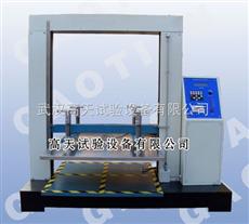 GT-KY纸箱抗压试验机
