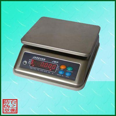 上海知名品牌-防水不銹鋼電子桌秤 防水不銹鋼電子桌秤廠家 防水不銹鋼電子桌秤