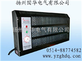 扬州全自动温控加热器国华 批发商