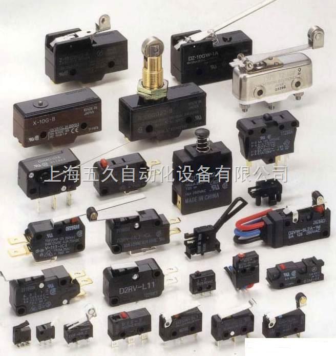 供应光电继电器,电子速度开关YT523B