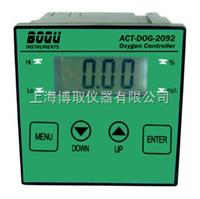 供应DOG-2092污水在线溶氧仪,溶氧检测仪
