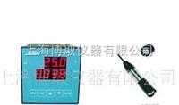 供應工業在線溶氧儀,污水溶氧儀DOG-2092A