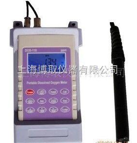 供应便携式溶氧仪DOS-118