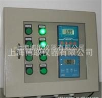 供應自動加藥系統,自動加藥設備,PH計,余氯,電導率,溶氧儀