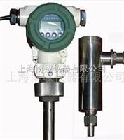 供应电导变送器,电导率DDG-2519