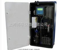 供应DWG-5088型工业钠度计