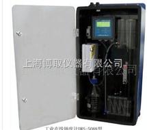 DWG-5088型供应DWG-5088型工业钠度计