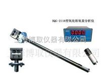 上海博取供应氧化锆氧量分析仪BQG-2118