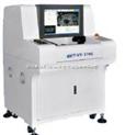 离线AOI光学检测仪生产厂家
