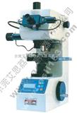 HVS-1000型数显显微维氏硬度测试仪