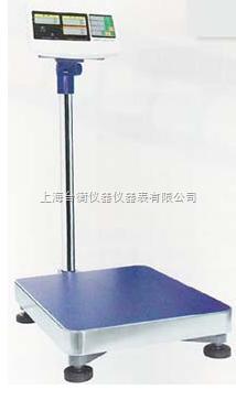 150kg電子計價秤