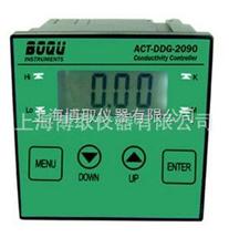 DDG-2090供应智能在线电导率仪