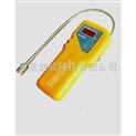 重庆、成都、贵州燃气泄漏检测仪器