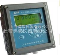在线浊度仪(中文)/在线浊度计