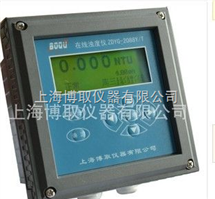 ZDYG-2088Y型在线浊度仪(中文)/在线浊度计