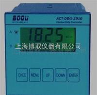 电导率仪、电导仪、电导率、电导率监测仪