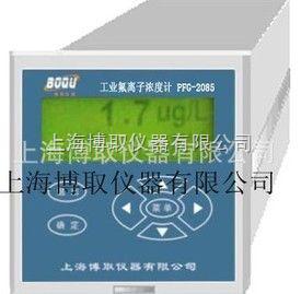 PFG-2085型-在線氟離子計,氟離子檢測儀,氟離子監測儀