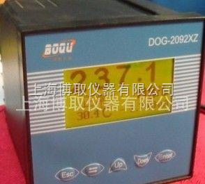 DOG-2092XZ型-微克溶氧儀、工業在線溶氧儀,在線溶解氧分析儀