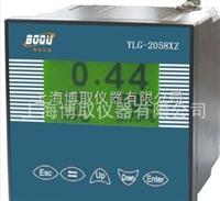 余氯测定仪丨总氯测定仪丨HOCL测定仪