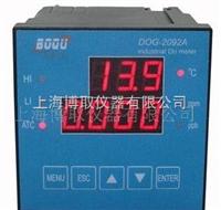 LED溶氧仪丨数字溶氧仪丨水处理溶氧仪参数