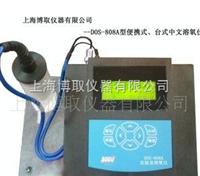 中文台式溶氧分析仪、便携式溶解氧仪