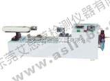 AS-PT電腦插拔力壽命試驗機