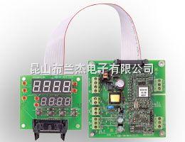 电路板式控制器